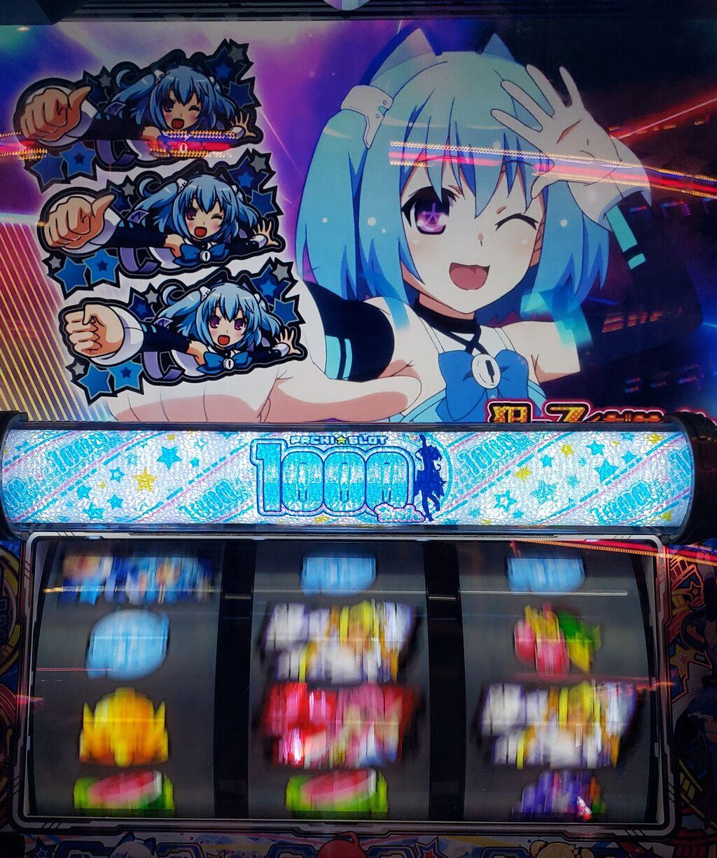 ちゃん ボーナス 1000