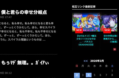 スクリーンショット 2020-02-10 1.22.48(2)