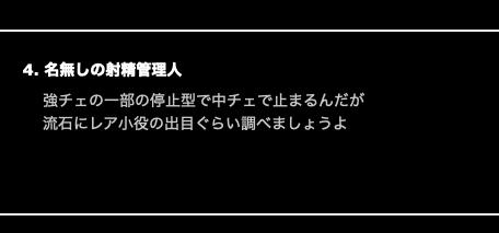 スクリーンショット 2020-02-02 20.15.56