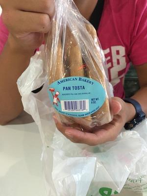 グアムのパン