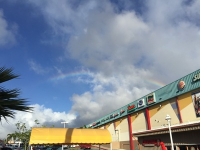 GPOから見た虹