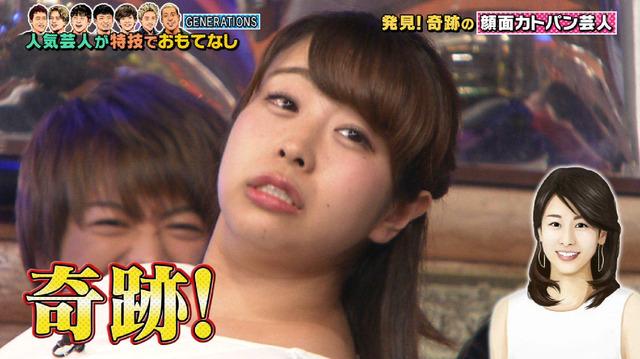 【速報】カトパン似の美人お笑い芸人・餅田コシヒカリさん(23) 「セフレが12人居ますー」