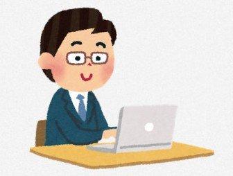 【驚愕】去年大手の子会社に就職した結果 wwwwwwwwwwwww