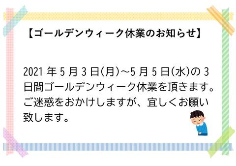 line_oa_chat_200619_091909