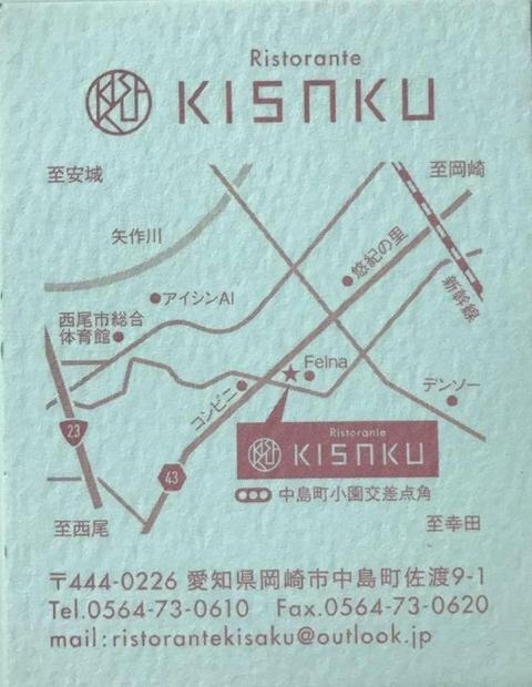 【KISAKU(キサク)】 (4)