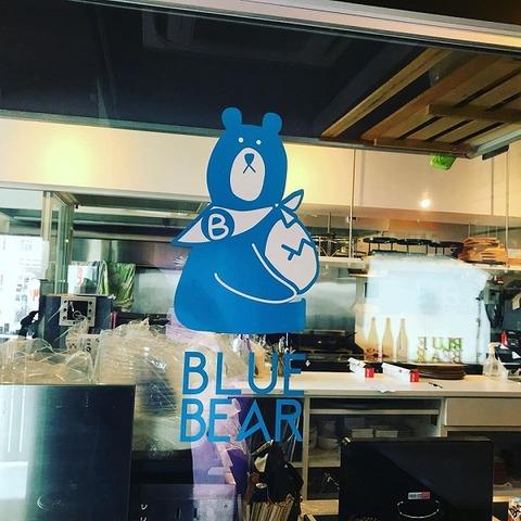 厚切りニクバルBLUE BEAR (4)