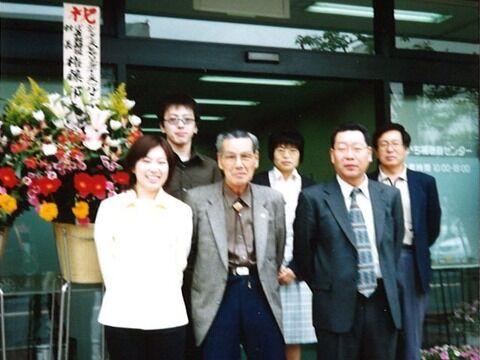 2002年創業日