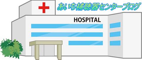 2017年7月の救急医療機関