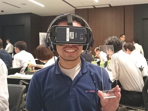 オーティコンオープンセミナー (3)