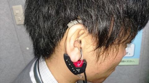 実耳測定3