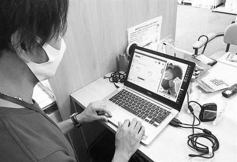 補聴器オンライン調整
