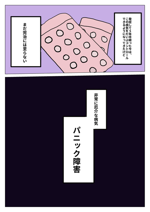 IMG_6496