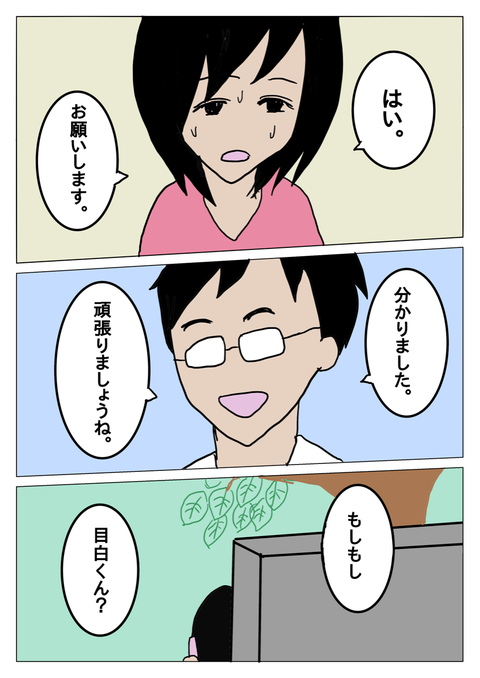 IMG_3577