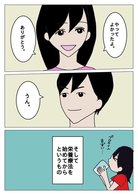 IMG_7330