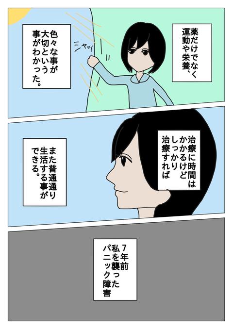 IMG_9568