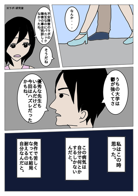 IMG_6734