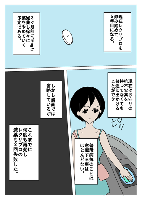 IMG_8955