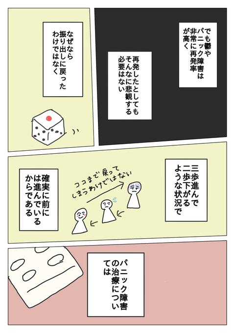 IMG_9360