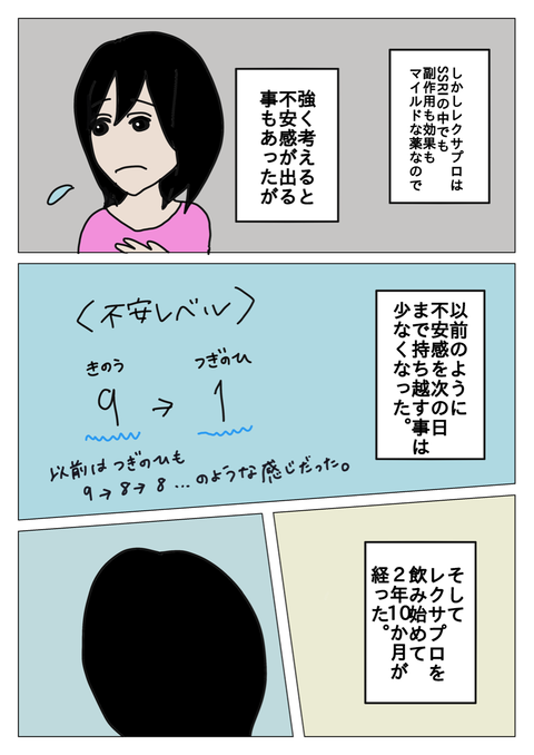 IMG_5314