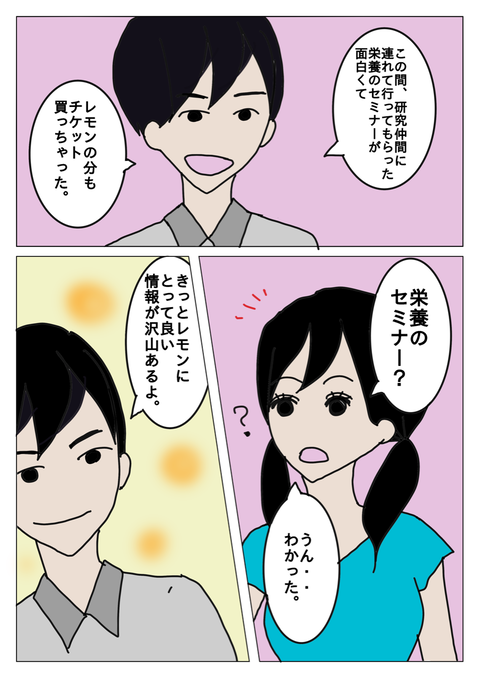 IMG_5348