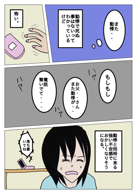IMG_5984