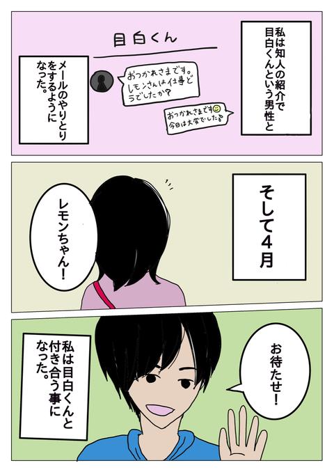 IMG_0923