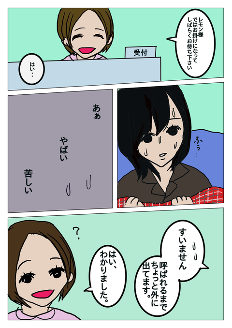 IMG_7085