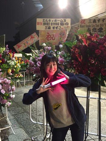 徳井青空さんが11月12日(土)21時から放送「... 徳井青空さんが11月12日(土)21時か