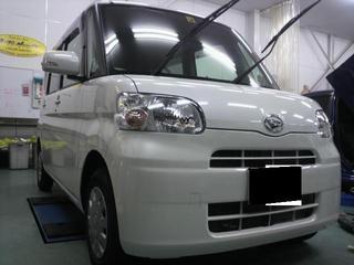 P1000100