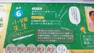 NEC_0301