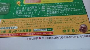 NEC_0303