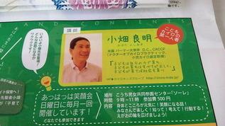 NEC_0302