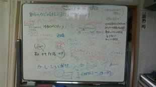 NEC_0141