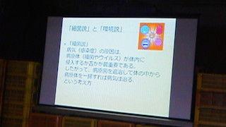 NEC_0057
