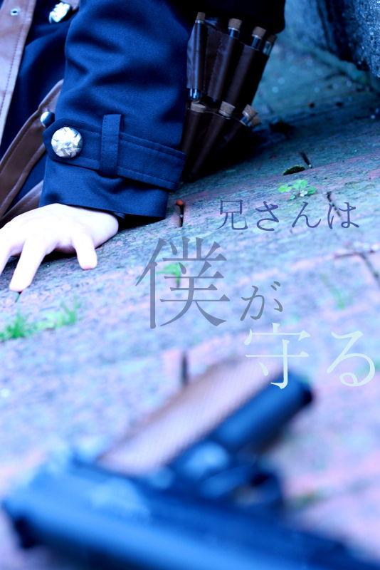 【青エク】奥村ツインヅあわせ〜その1〜雪ピンメイン