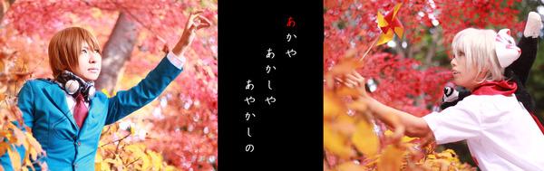 【あかあか】由椿