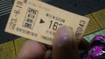 19にちの電車