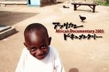 AfricanDocumentary2005