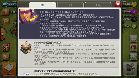 Screenshot_2015-12-20-00-03-54(1)