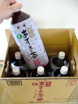 会津あずき茶