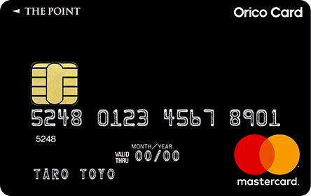 Orico Card The Point ブラックカード