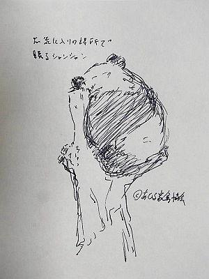 180222家禽シャンシャン