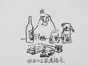 211007酒掃除