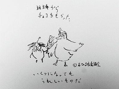 180215家禽感激