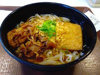 170405ロカボ牛麺