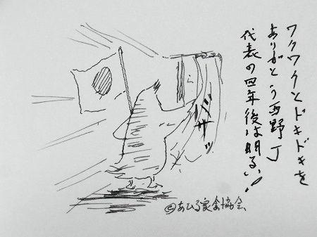 180703日本の夜明け