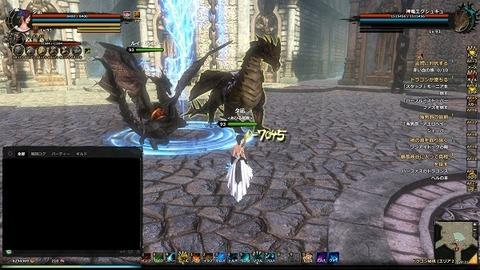 DragonsProphet_20140207_202139