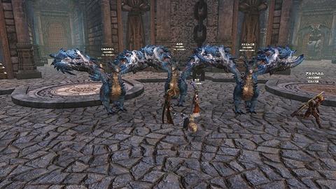 DragonsProphet_20131207_225807