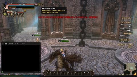 DragonsProphet_20140207_202300