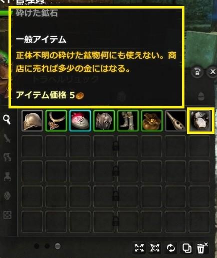 DragonsProphet_20140207_195727